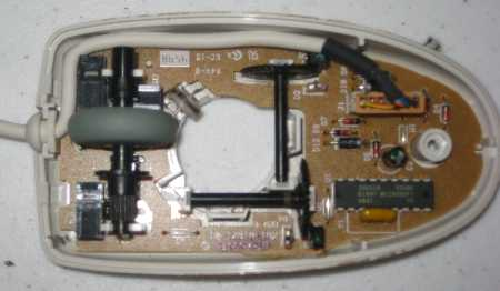 ps2 mouse opened