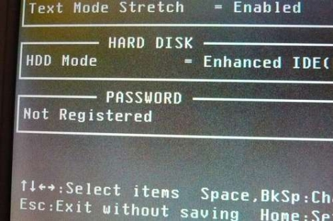 laptop_bios_reset