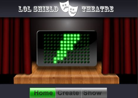 lol_shield_theatre