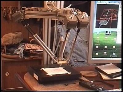 tripod printer machine