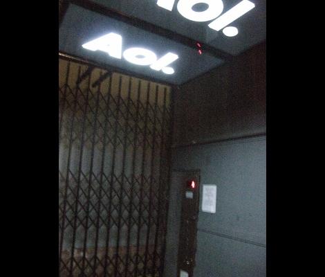 Creating A Multimedia Elevator Ride Hackaday