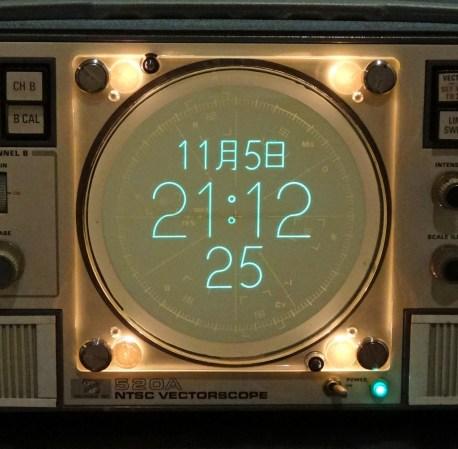 Tek 520A Oscilloclock