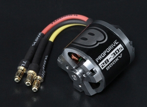 HK 28-30s Brushless Motor