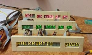 sci-fi-winner-4-BttF-Clock
