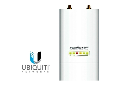 900MHz router seen in the original promo image