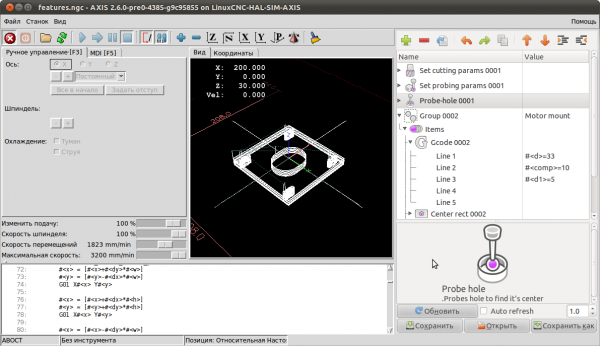 LinuxCNC-Features' Is The Garage-Fab's Missing CAM Tool | Hackaday