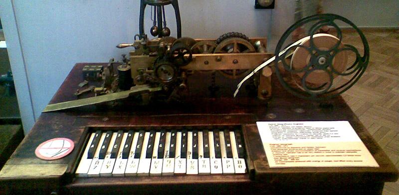Printing telegraph, c. 1849