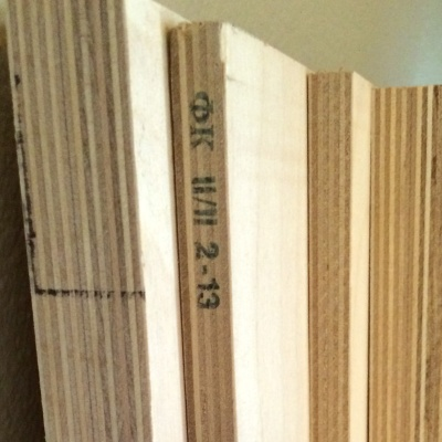 There are subtle clues that the Baltic Birch I've purchased is Russian.