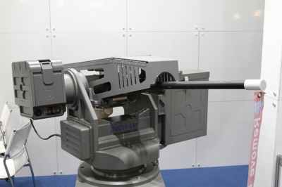 South Korea's Super aEgis II sentry gun [Source Gizmag]