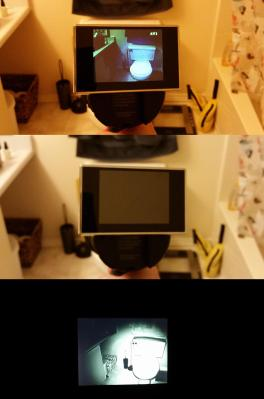 Infrared Toilet Test