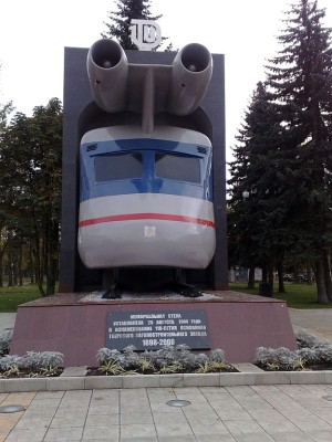 The front of the Soviet jet train on a monument in Tver, Russia. By Eskimozzz [PD], via Wikimedia Commons.