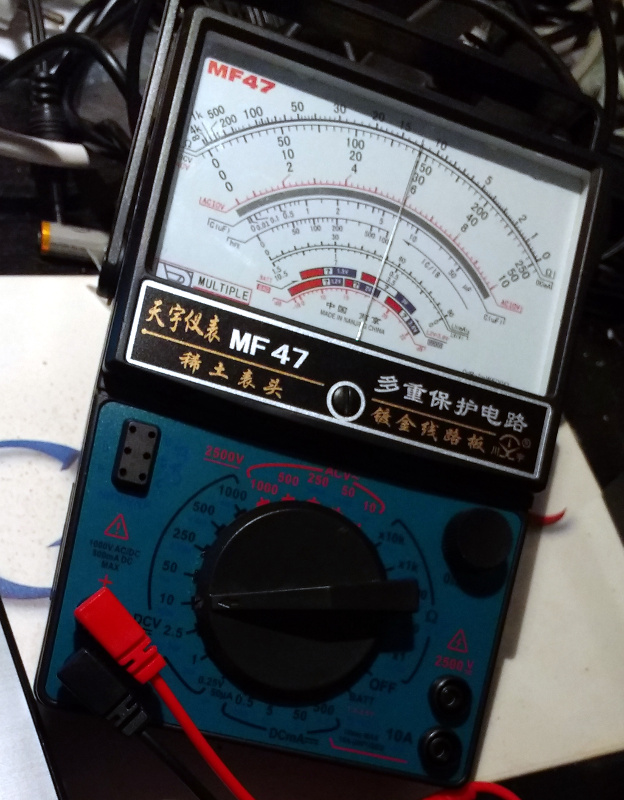 Why You Shouldn't Quite Forget The Moving Coil Multimeter