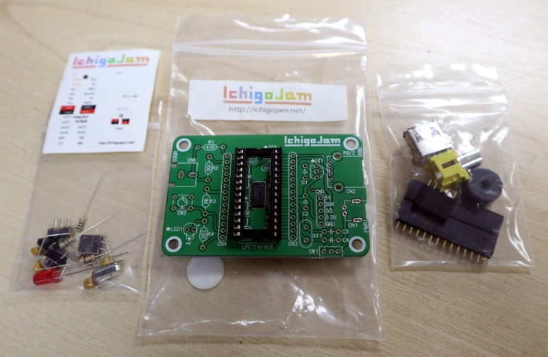 The contents of the IchigoJam kit.