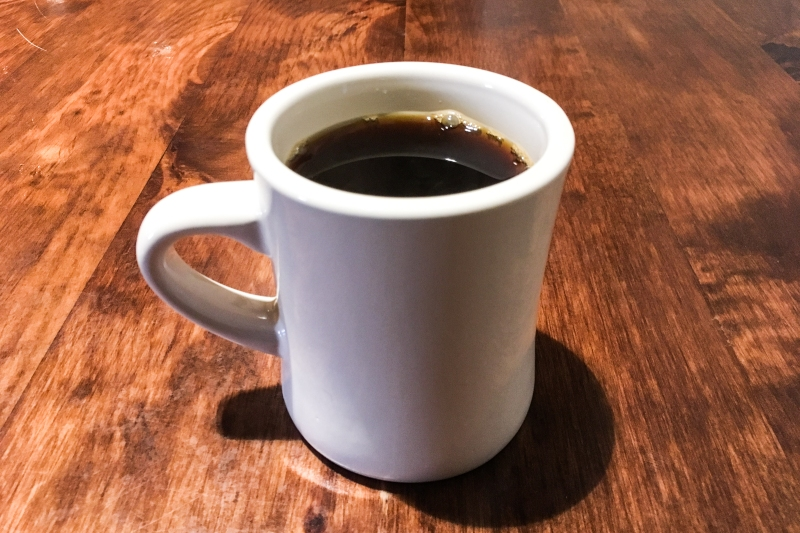 Make That Special Cup Of Coffee By Completely Tweaking The