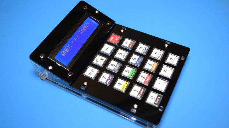 Review: Calculator Kit Is Just A Few Hacks From Greatness