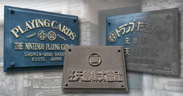 Nintendo Headquarters Plaques