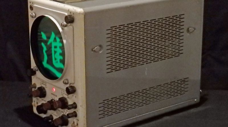 Oscilloscope Learns How to Speak Japanese, and VGA