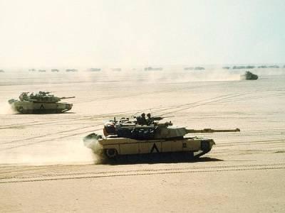 Tank Sand